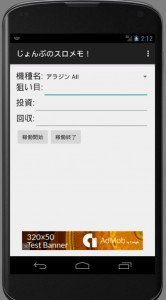 20150421_startup_screen