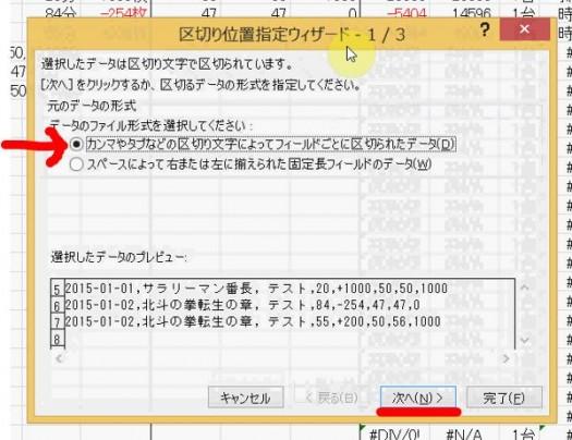 jsmfw_1-0-0_005