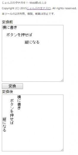 tategaki010_003