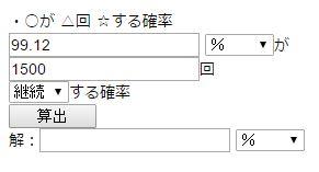 kakuzan_web010_ex3-1