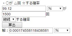 kakuzan_web010_ex3-2