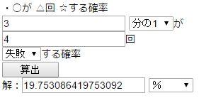 kakuzan_web010_ex4