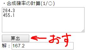 kakuzan_web020_ex1-2
