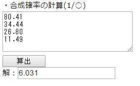 kakuzan_web020_ex2