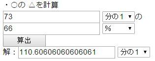 manual_nanoha_cal1