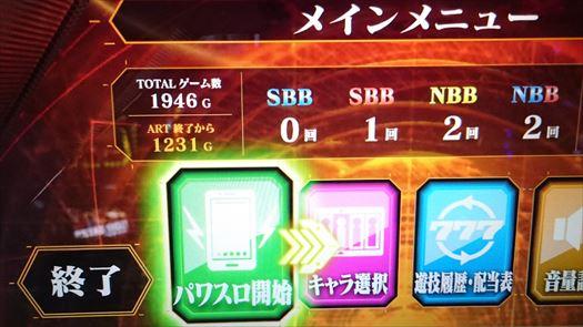 sd_20150708_004
