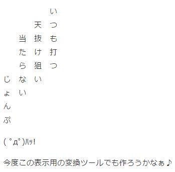 tategaki010_001