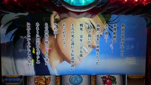 sd_20150924_007