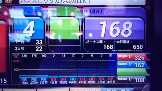 sd_20151012_001