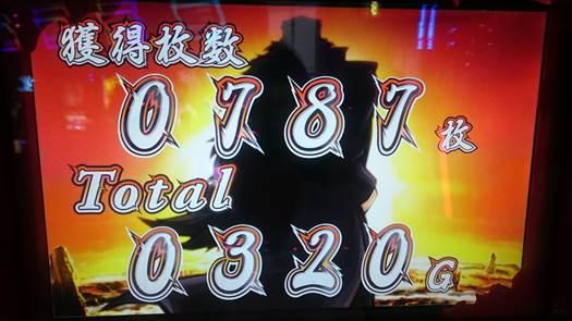 sd_20151023_006