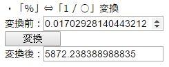 mn_20151111_003