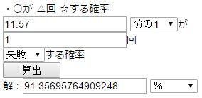 mn_20151111_004