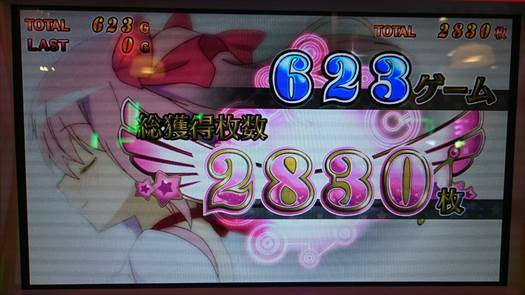 sd_20151031_018