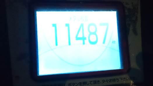 sd_20151101_050