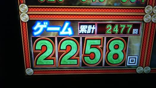 sd_20151212_002