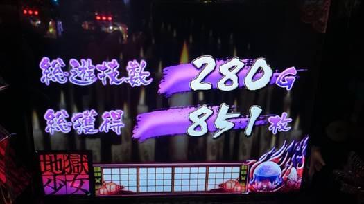 sd_20151230_016