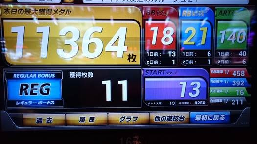 sd_20160111_022