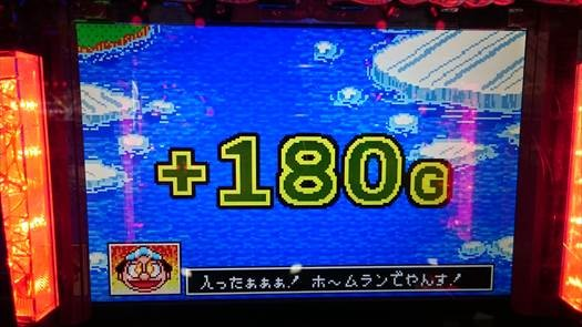 sd_20160215_009