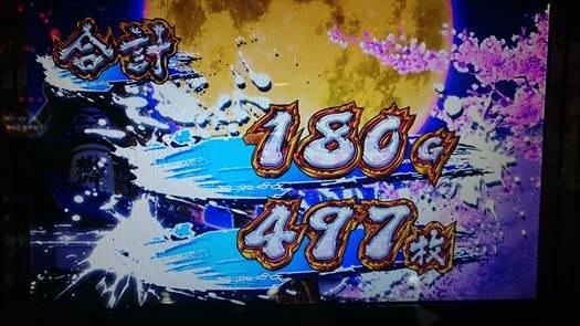 sd_20160215_010