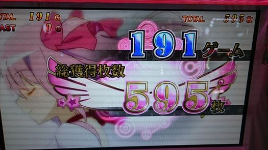 sd_20150605_011