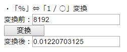 kakuzan_web010_ex1