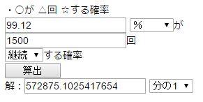 kakuzan_web010_ex3-3