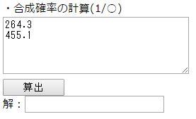 kakuzan_web020_ex1