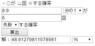 manual_nanoha_cal3