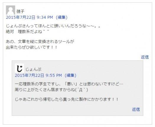 tategaki010_002