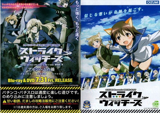 manual_strike_witches_001
