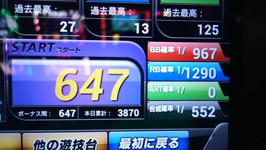sd_20150927_029
