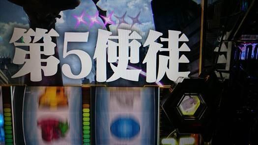 sd_20151010_008