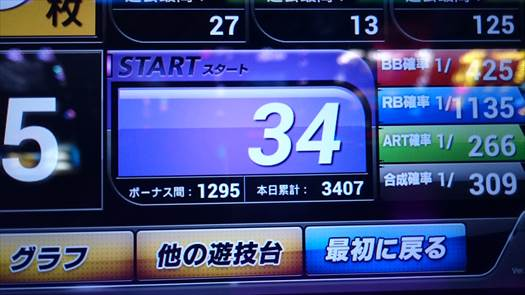 sd_20151025_011