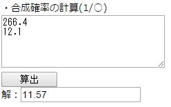 mn_20151111_001