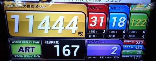 sd_20151101_048