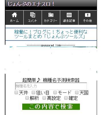 j_search_001
