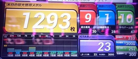 sd_20160207_009