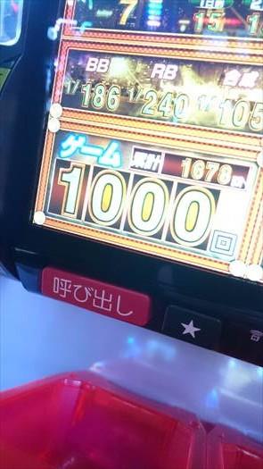 sd_20160211_017